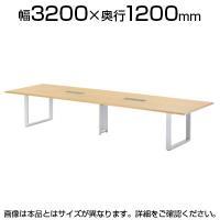 エグゼクティブテーブルGST 高級会議テーブル ワイヤリングBOXタイプ 幅3200×奥行1200×高さ720mm...