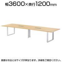 エグゼクティブテーブルGST 高級会議テーブル ワイヤリングBOXタイプ 幅3600×奥行1200×高さ720mm...
