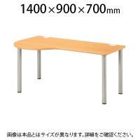 ナーステーブル 左ラウンド 幅1400×奥行900×高さ700mm NSD-1490L