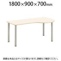 ナーステーブル 右ラウンド 幅1800×奥行900×高さ700mm NSD-1890R