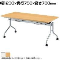 食堂テーブル 天板跳ね上げ式 折りたたみ イス掛け 4人用 幅1200×奥行750×高さ700mm (ニシキ)