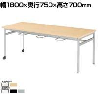 食堂テーブル キャスター付き イス掛け 6人用 幅1800×奥行750×高さ700mm