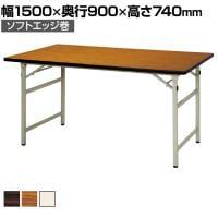 SON-1590 | 折りたたみ式作業台/幅1500×奥行900×高さ740mm (ニシキ)