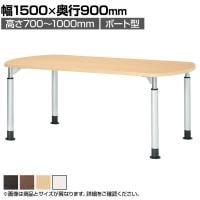 昇降テーブルTDL 会議テーブル ラチェット式 ボート型 指紋レス(一部カラー) 幅1500×奥行900×高さ70...