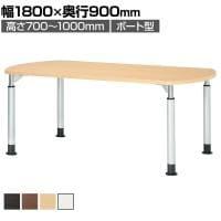 昇降テーブルTDL 会議テーブル ラチェット式 ボート型 指紋レス(一部カラー) 幅1800×奥行900×高さ70...