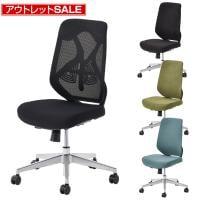 【アウトレット】オフィスチェア YS-1 事務椅子 肘なし メッシュチェア/布張りチェア 幅690×奥行705×高...