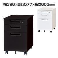 【日本製】プラス スチールワゴンSH デスクワゴン サイドワゴン 3段 鍵付き 幅396×奥行577×高さ603m...
