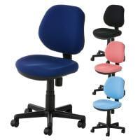 オフィスチェア デスクチェア 事務椅子 コンパクト 布張り RD-1 幅530×奥行570×高さ775~895mm