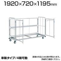 8185CA Z712 | 折りたたみテーブル用台車 奥行600mm用 (オカムラ)