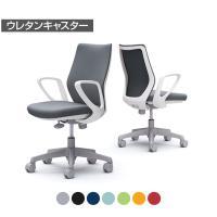 オカムラ オフィスチェア CG-M CG27VR パッドタイプ ホワイトフレーム デザインアーム ウレタンキャスタ...