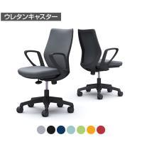 オカムラ オフィスチェア CG-M CG27YR パッドタイプ ブラックフレーム デザインアーム ウレタンキャスタ...