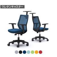 オカムラ オフィスチェア CG-M CG92YR メッシュタイプ ブラックフレーム アジャストアーム(可動肘) ウ...