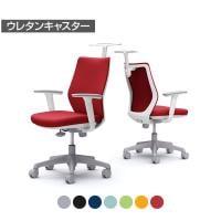 オカムラ オフィスチェア CG-M CG98VR パッドタイプ ホワイトフレーム アジャストアーム(可動肘) ウレ...