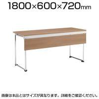 L14TBZ MK18  | aire-T アイレート 幅1800×奥行600×高さ720mm (オカムラ)