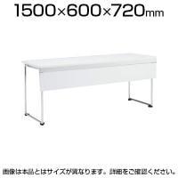 L14TFZ MG07  | aire-T アイレート 幅1500×奥行600×高さ720mm (オカムラ)