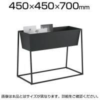 L981GA | GO-OD ゴド 雑誌架 幅450mm(オカムラ)