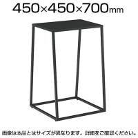 L981JA | GO-OD ゴド サイドテーブル 幅450mm(オカムラ)