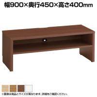 LY51EA | テレビボード 幅900×奥行450×高さ400mm (オカムラ)