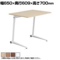 MS85BJ | ライブス パーソナルテーブル スクエア天板 幅650×高さ700mm ホワイト脚 ホワイト/ネオ...