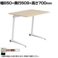 MS85CJ   ライブス パーソナルテーブル スクエア天板 幅650×高さ700mm ブラック脚 ホワイト/ネオ...