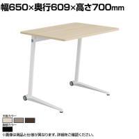 MS85CJ | ライブス パーソナルテーブル スクエア天板 幅650×高さ700mm ブラック脚 プライズウッド...