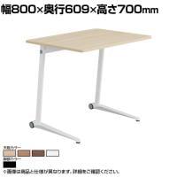 MS85CK   ライブス パーソナルテーブル スクエア天板 幅800×高さ700mm ブラック脚 ホワイト/ネオ...