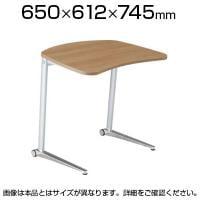 MS85EA | シフト shift パーソナルテーブル 幅650mm ポリッシュ脚 傾斜天板 ローラーキャスター...