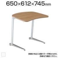 MS85FA | シフト shift パーソナルテーブル 幅650mm ホワイト脚 傾斜天板 ローラーキャスター付...
