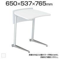 MS85FC | シフト shift パーソナルテーブル 幅650mm 幕板付き ホワイト脚 傾斜天板 ローラーキ...