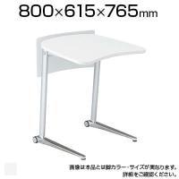 MS85FD | シフト shift パーソナルテーブル 幅800mm 幕板付き ホワイト脚 傾斜天板 ローラーキ...
