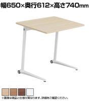 MS85FJ | ライブス パーソナルテーブル スクエア天板 幅650×高さ700mmホワイト脚 傾斜天板(オカムラ)