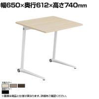 MS85GJ   ライブス パーソナルテーブル スクエア天板 幅650×高さ700mm ブラック脚 プライズウッド...