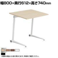 MS85GK | ライブス パーソナルテーブル スクエア天板 幅800×高さ700mm ブラック脚 ホワイト/ネオ...