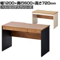 ペスパ2.0 古木調 木製ワークデスク 引き出し 木製 オフィスデスク 平机 幅1200×奥行600×高さ720mm