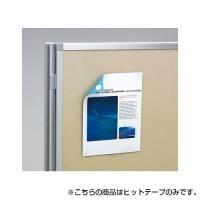 [オプション]PLUS 衝立 EGパネル ヒットテープ(丸)100個入 EG-MT