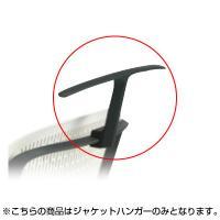 PLUS(プラス) オフィスチェア Try(トライ) ジャケットハンガー HG-TR BK