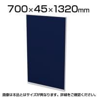 TF-0713R | 【日本製】パーテーション 間仕切り TFパネル (PETクロス) TF-0713R W4 幅...