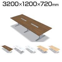 XL-3212KG | XF DESK TYPE-L XFデスク タイプL 会議テーブル 幅3200×奥行1200...