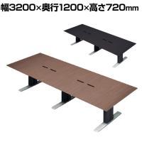 XF 大型会議テーブル XL-3212KZ 突板