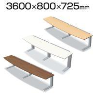 XL-368R | XF DESK TYPE-L XFデスク タイプL 会議テーブル キャスター付き 幅3600×...