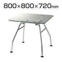 ARCHIRIVOLTO DESIGN ガラステーブル 塗装ガラス クロームメッキ脚 幅800×奥行800×高さ7...