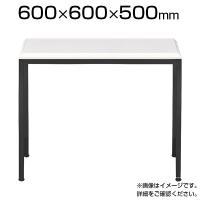 QUON(クオン) TFG-175 人工大理石テーブル(白無地) ブラック脚  幅600×奥行600×高さ500mm