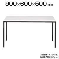 QUON(クオン) TFG-175 人工大理石テーブル(白無地) ブラック脚 幅900×奥行600×高さ500mm
