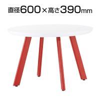 QUON(クオン) ARCHIRIVOLTO DESIGN 丸テーブル Mサイズ 舟底エッジ 直径600×高さ39...