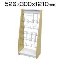 木製カタログスタンドIIダブル ナチュラル×ホワイト SHKS2-002NW
