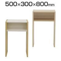 木製テレフォンテーブル SHWA-002