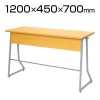 研修用デスク セミナーテーブル 2人用 ループ脚 幅1200×奥行450×高さ700mm RFJD2-1245N