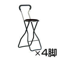 【まとめ買い】【4脚セット】ソニックチェアー ハイ 折りたたみ可能 持ち運び簡単 完成品 日本製 超軽量作業用チェアー