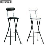 【4脚セット】 ニューニーダーチェアー ハイトール 折りたたみ椅子 カウンターチェア 幅370×奥行440×座面高...