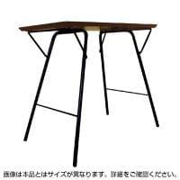 トラス バレルテーブル オフィステーブル おしゃれ 折りたたみテーブル 薄型 完成品 日本製 幅1200×奥行50...
